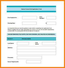 sample employment application form 11 application form job