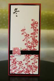 wedding gift japanese japanese wedding gift card lading for
