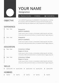 free blank resume templates free blank resume and cv template in adobe photoshop microsoft word