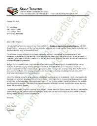 English Teacher Resume Samples by English Teacher Cover Letter Sample Principal Resume Pinterest