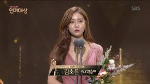 our gap soon official song jae rim kim so eun lte couple wgm part 2