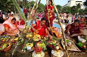 chhath puja festival in india