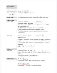 Resume Canada Sample by Sample Resume High Student Canada Templates