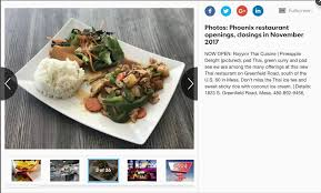 royyim cuisine home mesa arizona menu prices
