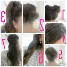 latest hairstyle for medium length hair easy hairstyles for for teenage girls with medium length