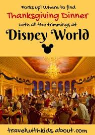where to find a thanksgiving meal at walt disney world walt