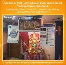 Facebook Profile Decoration Remi Nandi Ganpati Tv