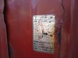 junkyard find 1981 dodge colt the truth about cars