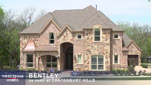 first texas homes the bentley floor plan video tour youtube