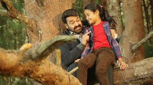 oppam movie review mohanlal plays a blind man in this cat and