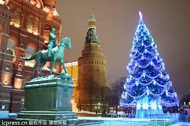 beautiful christmas trees around the world 1 chinadaily com cn