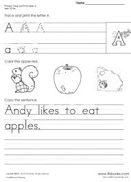 kindergarten trace and print packet