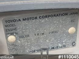 toyota motor corporation japan used toyota corona premio from japan car exporter 1110045 giveucar