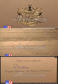 walima invitation sneak peek at kareena saif s dawat e walima invitation