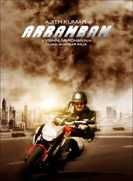 theme music aarambam vishnuvardhan s aata aarambam 2013 movie review survi reviews