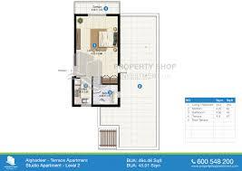 Studio Floor Plan by Floor Plans Of Al Ghadeer