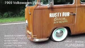 نستورد من امريكا حسب الطلب فقط 1969 Volkswagen Double Cab Pickup