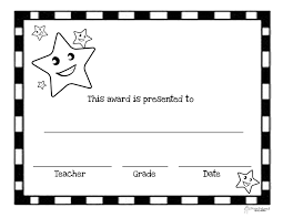 Printable Bathroom Passes End Of The Year Awards 44 Printable Certificates Squarehead