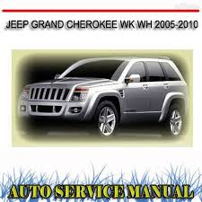 2005 jeep owners manual 28 2005 jeep grand wk owners manual 18259 jeep