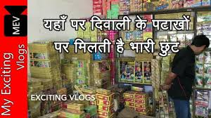 diwali crackers wholesale retail exploring skyshots anar
