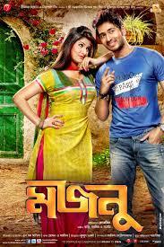 majnu 3 of 5 extra large movie poster image imp awards