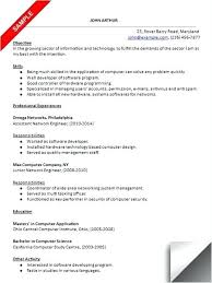 resume format for engineering freshers docusign transaction network consultant resume download network engineer resume sle