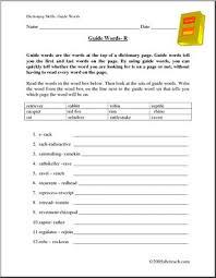 using guide words 1 r dictionary skills i abcteach com abcteach
