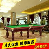 Table Nine 金谷力运动专营店from The Best Taobao Agent Yoycart Com