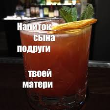 Bloody Mary Meme - create meme cocktail bloody mary drink pictures meme