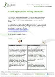 grant report template grant application writing exles