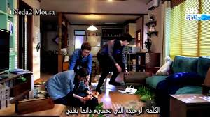 Is Livingroom One Word You U0027re All Surrounded Love That One Word مترجمه عربي Youtube