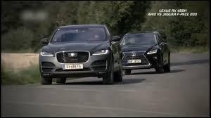 lexus rx vs lexus rx 450h awd vs jaguar f pace 20d on vimeo