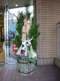 Kadomatsu New Year Decoration by 15 Best Kadomatsu Images On Pinterest Flower Arrangements Pine