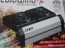 best fan for aquarium up high quality aquarium fan coldwind 2 fans 51 5cfm