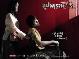 film hantu thailand subtitle indonesia 10 film horor thailand ini paling ngeri kamu dilarang nonton sendiri