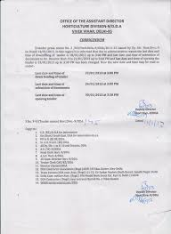corrigendum in ro press tender notice 2 hd 9 dda 1 170113 jpg