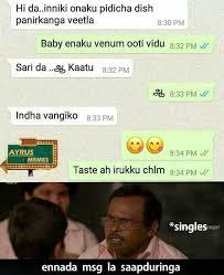 Meme Creators - tamil nadu meme creators association home facebook