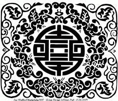 asian designs asian design 5 cultural user gallery scroll saw village