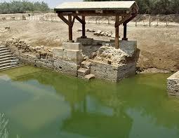 baptismal pools baptismal pools see the holy land