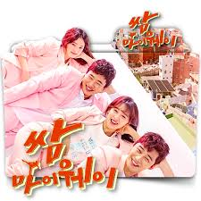 Fight For My Way Fight For My Way Korean Drama Folder Icon V2 By Zenoasis On