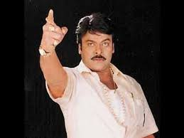 mega star chiranjeevi movies special on local talkies 02 youtube