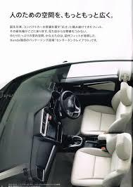2016 subaru levorg initial details revealed nasioc subaru levorg japan 2016 subaru levorg review quick first drive