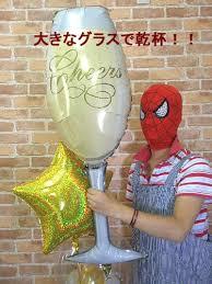 retirement balloon bouquet balloon shop rakuten global market balloon bouquet toast