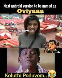 Tv Memes - vijay tv bigg boss show latest troll images tamil memes tamil