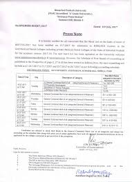 mbbs resume format hp mbbs bds application form 2017 apply now press note regarding merit list and counselling schedule mbbs bds 2017