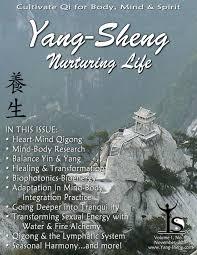 november 2011 yang sheng com