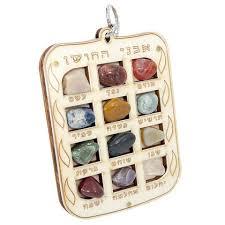 breastplate stones high priest breastplate hoshen stones 12 tribes of israel kabbalah