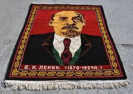 2x4 Rug Lenin Handmade Soviet Era Rug U2014 5 Ft 2 In By 4 Ft 6 In