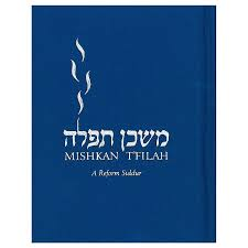 mishkan t filah a reform siddur non transliterated shabbat