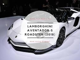 lamborghini aventador s roadster 2018 tuning blog